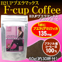 B2UP F-cup Coffee from Japan with Pueraria Mirifica